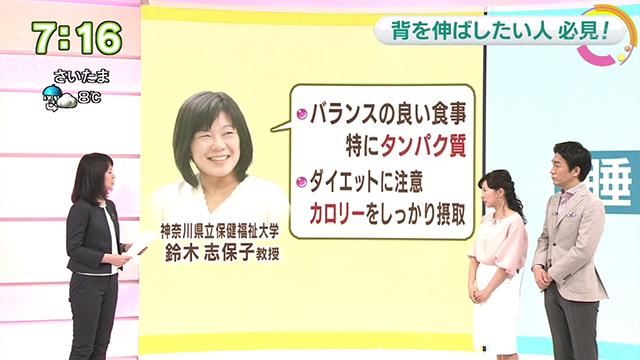 NHK背が伸びるサプリ