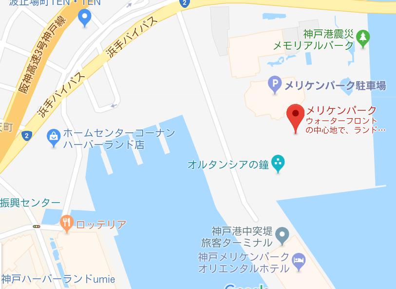 神戸メリケンパーククリスマスツリー場所