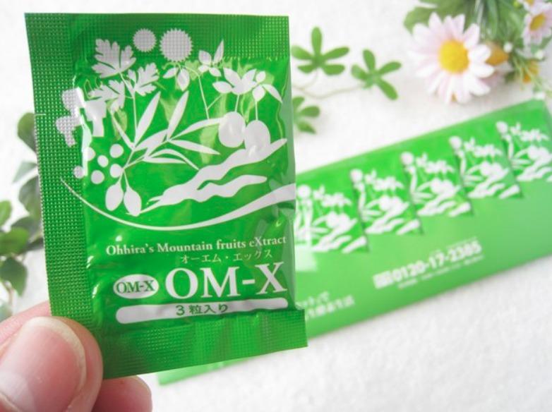 「生酵素OM-X」実際、買ってみました!